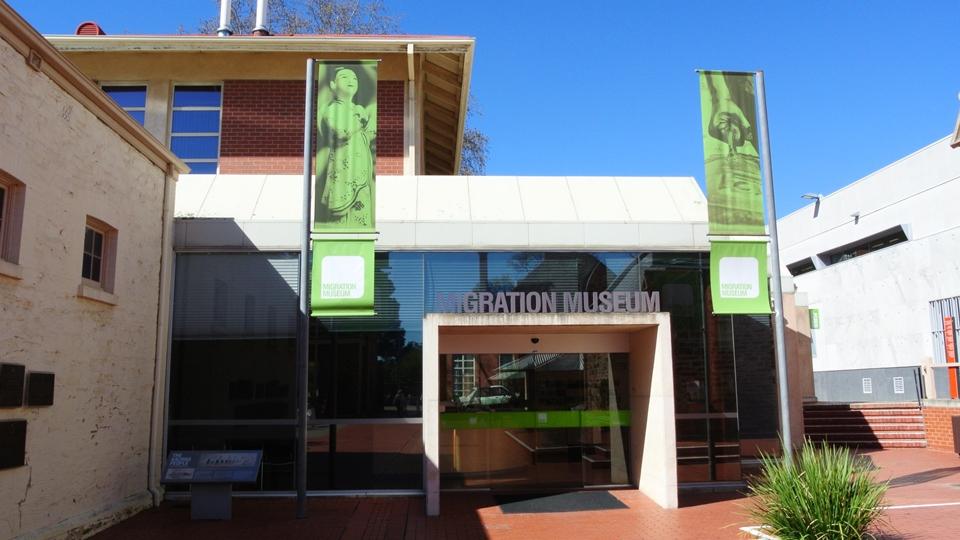 Музей Иммиграции