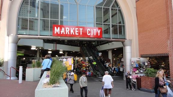 Сидней Market City