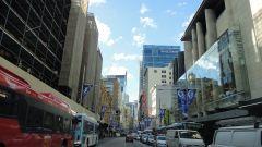 Сидней Город 2
