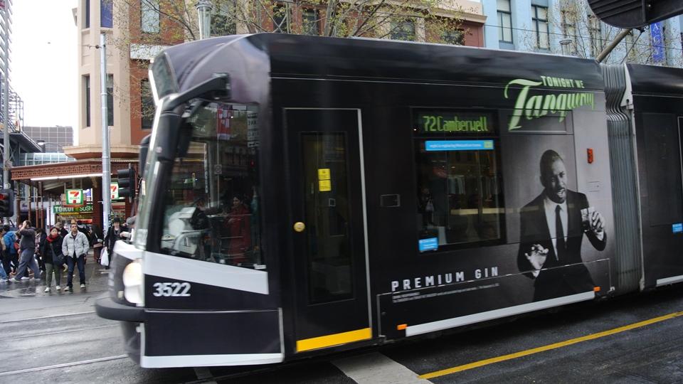 Мельбурн трэм 2