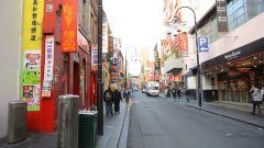 Мельбурн China Town