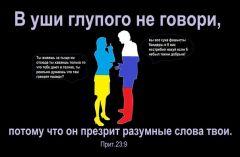 Евромайдан, Україна, Крим, втратили 15