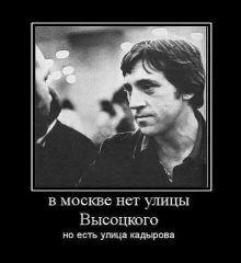 Евромайдан, Україна, Крим, втратили 17