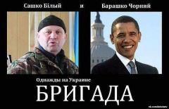 Евромайдан, Україна, Крим, втратили 13
