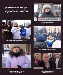 Евромайдан, Україна, Крим, втратили 12