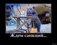 Евромайдан, Україна, Крим, втратили 18