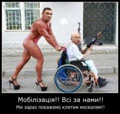 Евромайдан, Україна, Крим, втратили 14