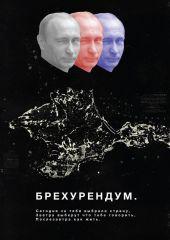 Евромайдан, Україна, Крим, втратили 16
