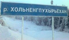 ДЕРЕВЕНЬКА
