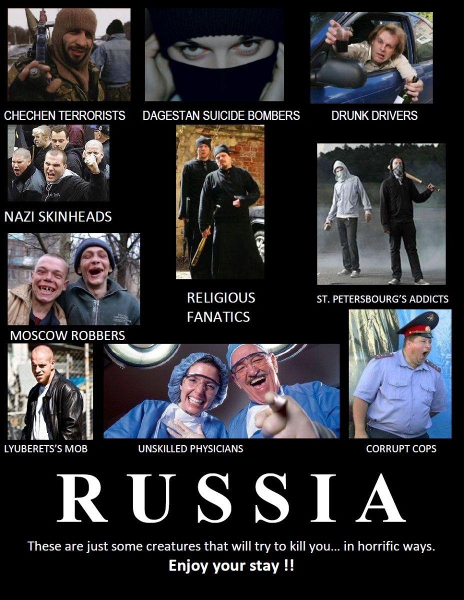 Россия   опасности