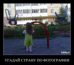 Российские  нанотехнологии 2