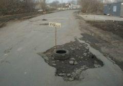 Россия тула щёкино дороги