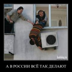 Российские  нанотехнологоии