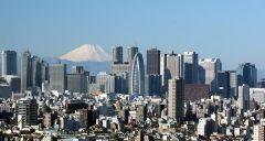 Архитектура Японии, Токио
