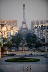 Париж в Китае