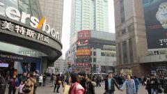 Нанкинская улица Шанхая