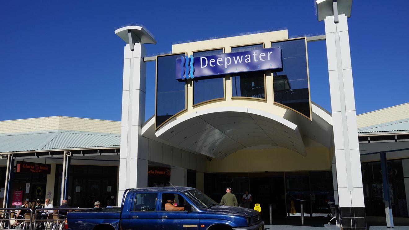 Woy Woy Deepwater Centre