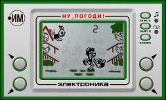 Самый популярный советский гаджет