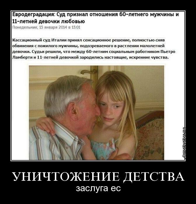 gallery_11_280_49304.jpg