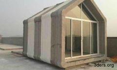 3D дом в Китае