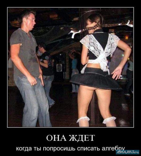 foto-golih-s-zhenskoy-ligi