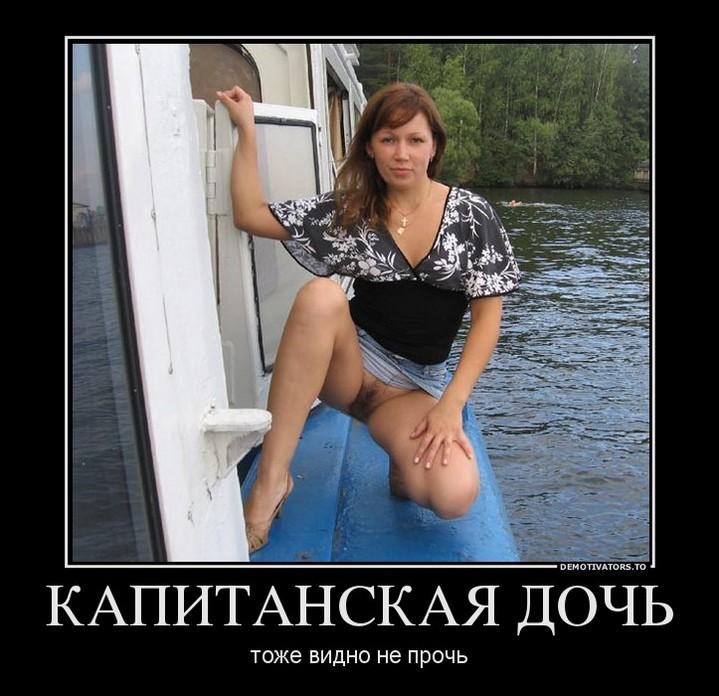 seksualnoe-foto-na-ulitsah