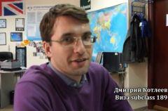 Котлеев Дмитрий, виза subclass 189