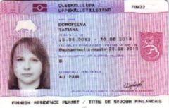 Дорофеева Татьяна, паспорт с визой