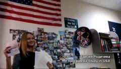 Родичева Таисия, Work And Study In USA