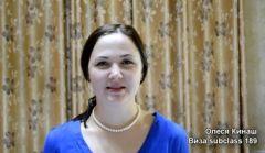 Олеся Кинаш, виза subclass 189
