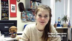 Софья Давыдова, Au pair USA