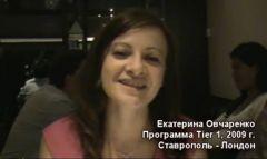 Екатерина Овчаренко, Tier 1
