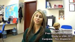 Ангин Хачатрян, Study In USA