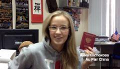 Анна Костюкова, Au pair China
