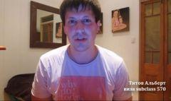 Альберт Титов, виза subclass 570