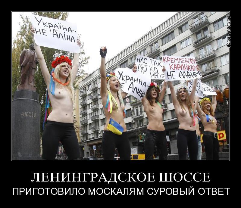 Украины проституты