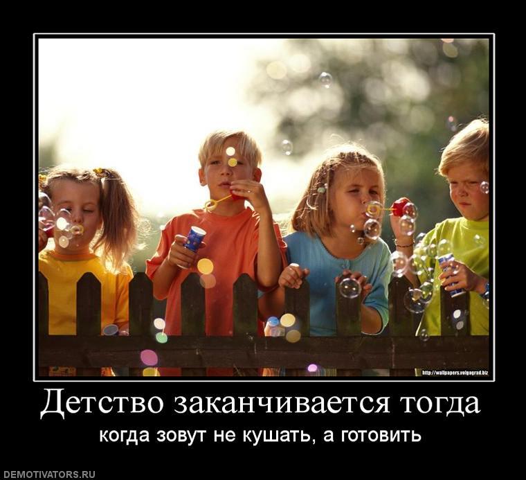 gallery_11_316_18206.jpg
