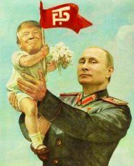 Весь прогрессивный мир так яростно верит, что Трамп   марионетка Путина, что и нам уже стыдно сомневаться