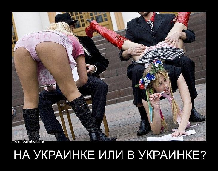 eblya-pyanoy-hohlushki