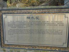 Храмы Китая