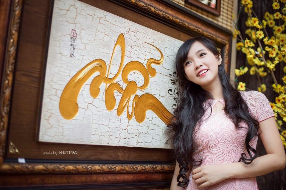 vietnamese new year 1