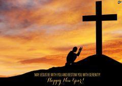 Новый год 2015 в Разных странах