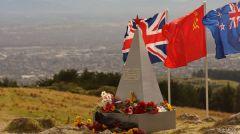 обелиск в память о жертвах Второй Мировой Войны
