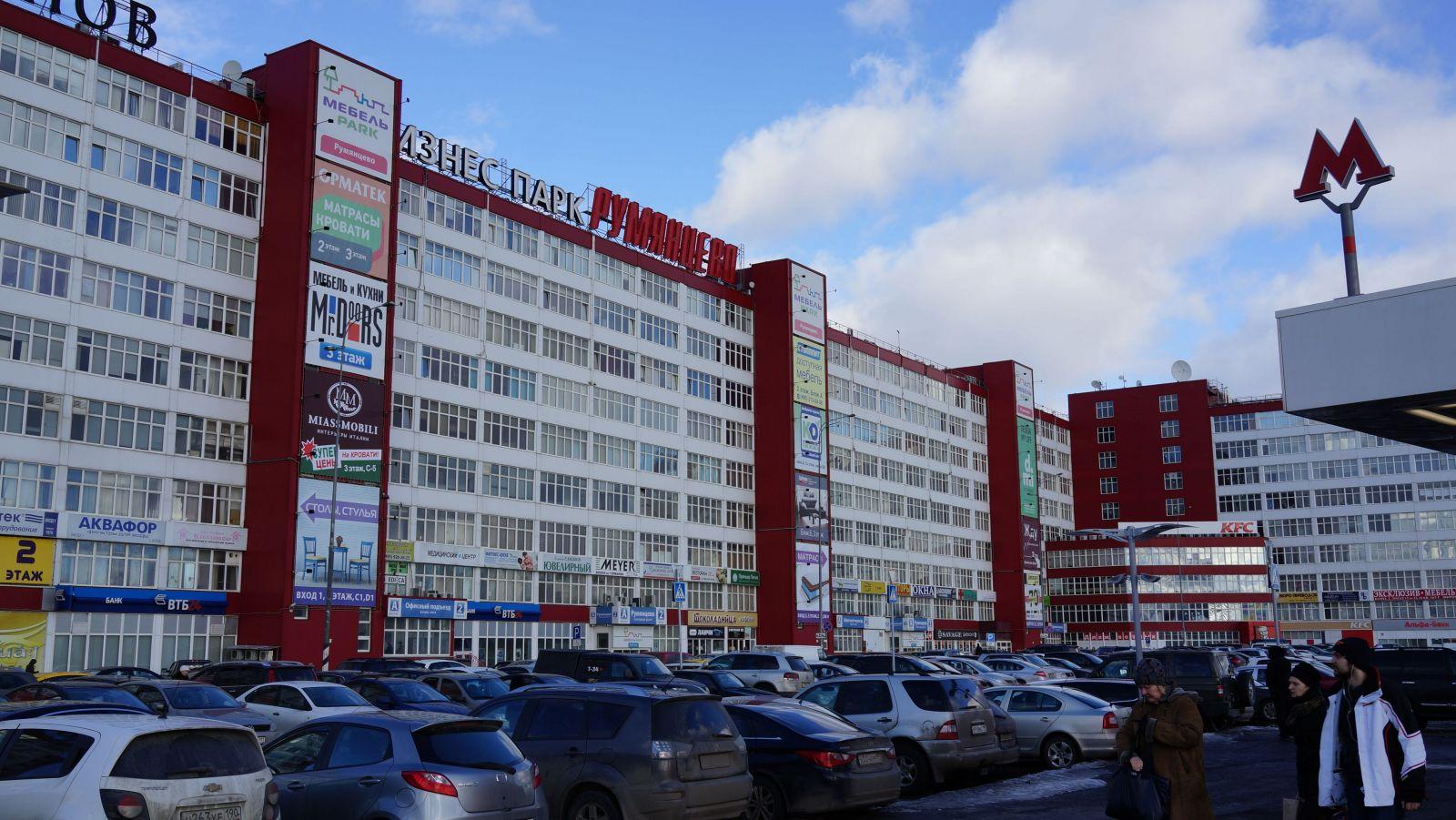 biznes-tsentr-rumyantsevo