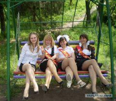 Пьяные выпускницы   симпатяшки. После линейки. Выпускной 24 июня 2016 г. 12