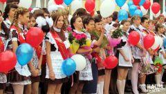 выпускницы сбились с ног в поисках фартуков