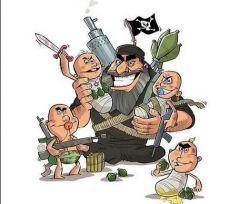 В Иране проводят конкурс карикатур на 'Исламское государство'