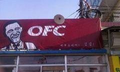 1330262308 kitayskie grabezhi nazvaniy fast food 7