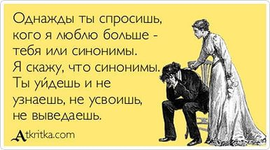 gallery_84415_495_21093.jpg