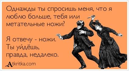 gallery_84415_495_86596.jpg